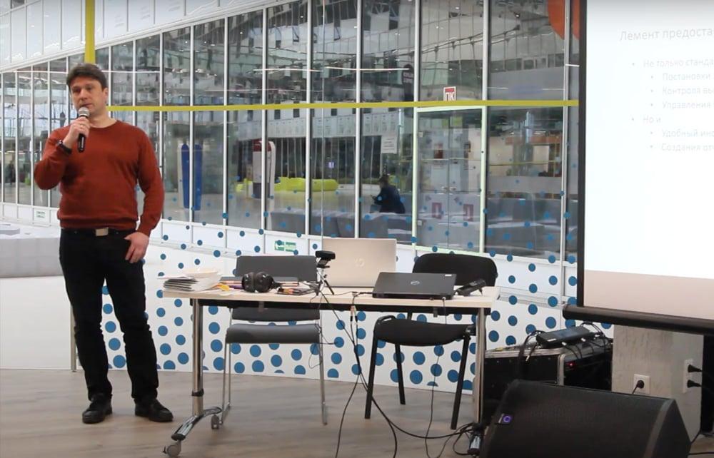 опыт применения платформы Lement Pro представил генеральный директор ГК «Спутник» Максим Соколов