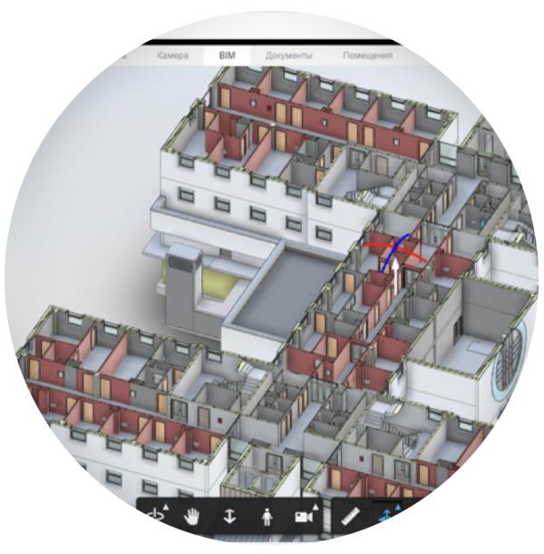 bim эксплуатация зданий